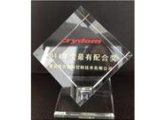 2011年度最有配合奖-青岛佳合泰科控制技术有限公司