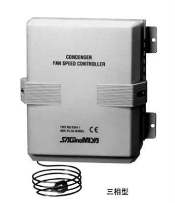 冷凝器风扇调速控制器